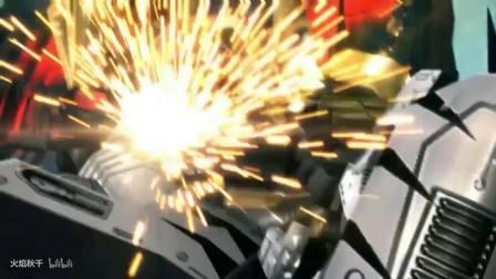 [超兽武装][燃向]战神的高帅时刻