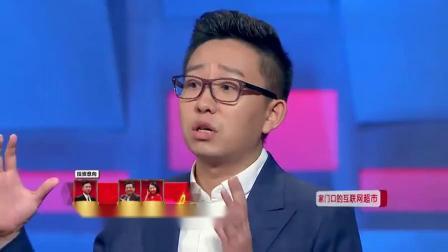 合伙中国人:好励志啊,帅气小伙前来创业,竟敢和投资人讨价还价