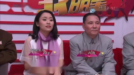 《我不是明星》张明敏儿子爆料父母相恋趣事