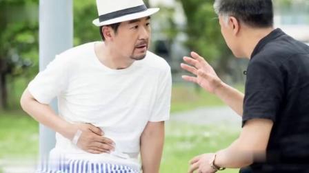 《我的亲爹和后爸》剧版预告片-_超清