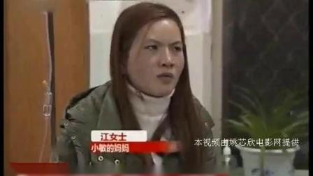 9岁女童送饭路上被撞飞 司机逃逸女孩重伤最新视频
