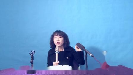 星薪法考2019刑法系统强化张宇琛04