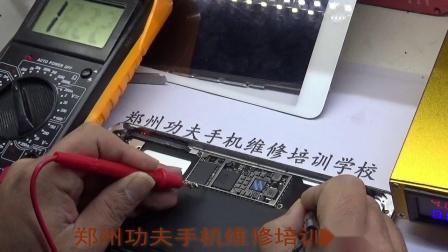 iPad不开机短路故障维修技巧