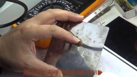 焊点密集芯片植锡技巧