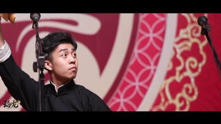 德云社张九龄王九龙20190309北京专场倒计时视频