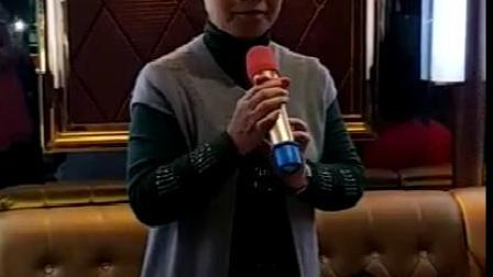 《一霎时》郑福香演唱