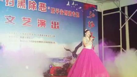田小琴演唱《阳冬路上》