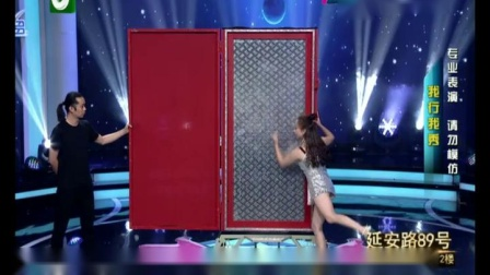 上海美女魔术师雨汐 穿越钢板 15000694768