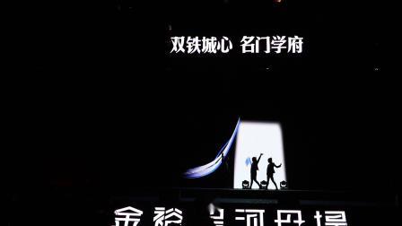 女版《舞动青春》视频互动秀-广州鼓舞倾城艺术团