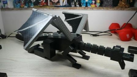 taytay de 我的世界末影龙模型