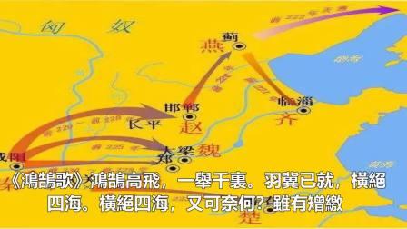 秦始皇只比刘邦大三岁,秦国统一天下的时候刘邦在干嘛?
