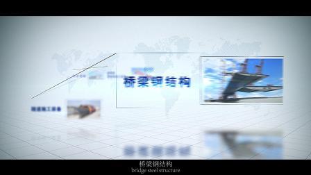 博远集团(Boyoun Group)-future