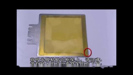 LD-80激光烫印机安装教学