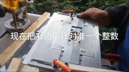 榫友-30 榫卯加工平台 实木开榫 榫头榫眼-芳村木友