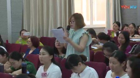 教学设计案例交流、评析 薛法根 潘文彬 1-_标清