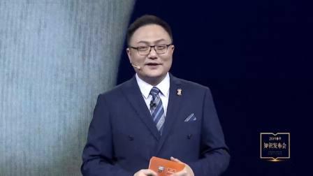 得到电子书的精选逻辑是什么,罗振宇向张元济先生致敬 得到APP2019春季知识发布会 20190423