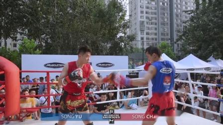 SJSD7 决战双井7: Fight 09