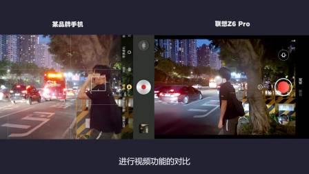 视频拍摄结合超级夜景,到底是什么效果?