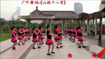 陈店丽珍广场舞:《山路十八弯》。  张平摄像.视频制作【完整】