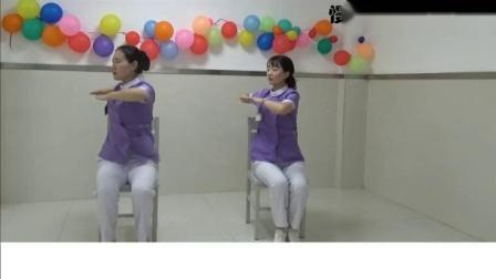 强直性脊柱炎康复训练椅子操