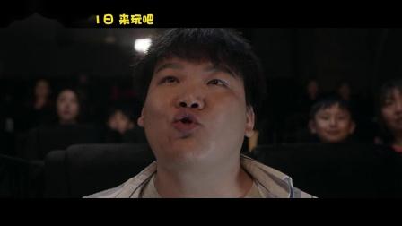 电影《巧虎大飞船历险记》影院视频