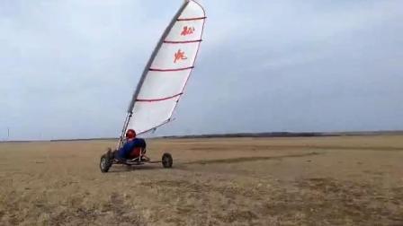 陆地风帆车