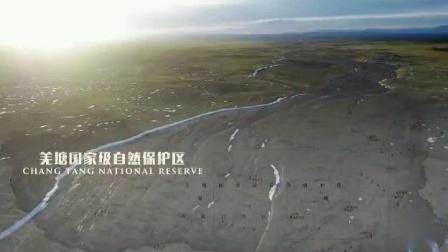 新疆阿尔金山探秘