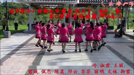 2019年。陈店丽珍广场舞:《老爸老爸. 您好吗》父亲节特献。张平摄像. 视频制作【完整3】