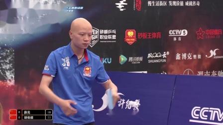 渭南老街杯世界砂板大师赛:薛亮vs胡俊超