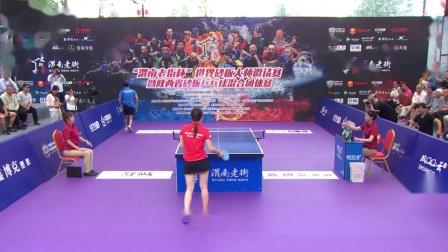 渭南老街杯世界砂板大师赛:王梦涛vs莎拉