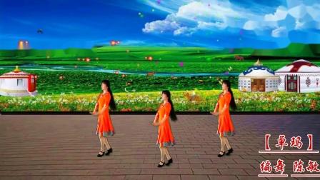 舞蹈--卓玛