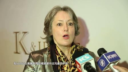 SKEMA商学院全球总校长Alice Guilhon女士在中国法国工商会2019年度晚宴之际接受上海电视台生活时尚频道的采访