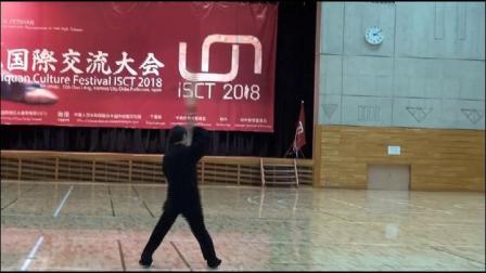 陈沛山老师春秋大刀动作选编
