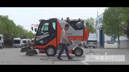 清扫车0617-3