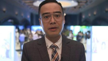CCTV Thursday News Bulletin ChemCon Asia 2019