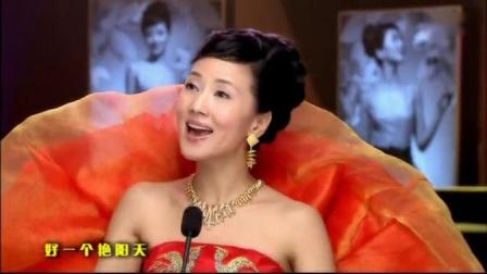 张燕 - 新世纪艳阳天——何日君再来专辑