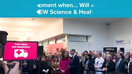 考文垂大学健康与生命科学学院 | 威廉王子夫妇为考大新大楼剪彩