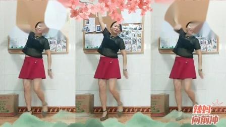 粱缘广场舞,山里红,编舞动动