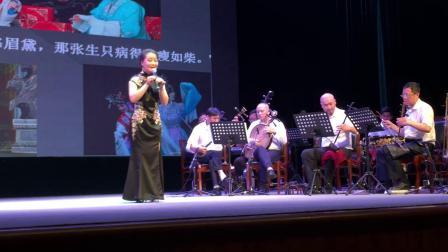 风送前舟奏乐声 宋飞鸿老师在江苏淮安个人演唱会上  红娘  受禅台