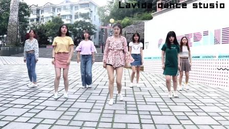 南京LAVIDA舞蹈学校韩舞《fancy》