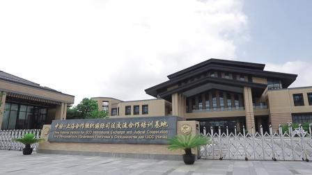 《夏天的野马浜》  上海政法学院