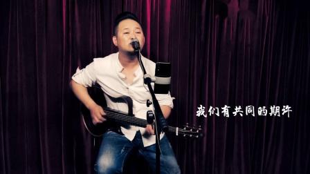 林志颖《17岁的雨季》吉他教学 - 大伟吉他教室