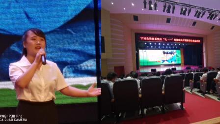 """特校何琳老师在宁远教育系统2019年庆""""七·一""""师德师风演讲比赛上的演讲"""