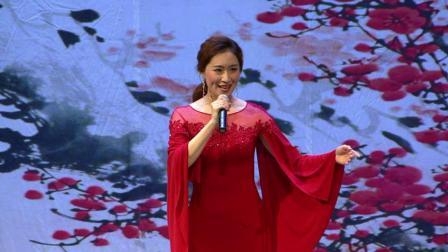 【燕萍京剧团】七一戏曲晚会--02方沐蓉《我爱你中国》