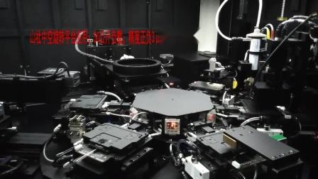 山社中空旋转平台50KG负载高精度高速应用演示