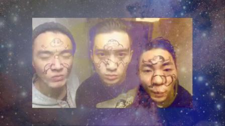 4 Channels Club 肆通道俱乐部《星系》