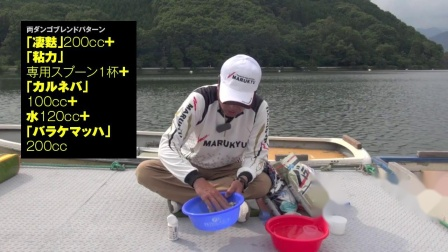 0681 黑拉 丸九 石川裕治のチョーチン両ダンゴ01