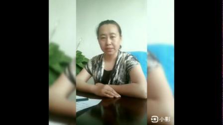 鸡西市师范中师十五班 同学集锦
