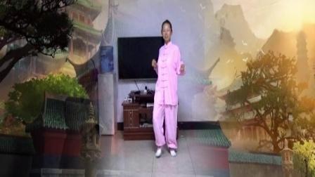 《少林英雄》灵犀早操律动舞蹈