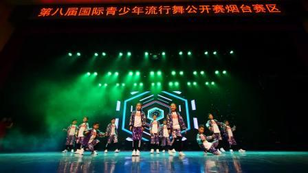 第8届国际青少年流行舞公开赛01